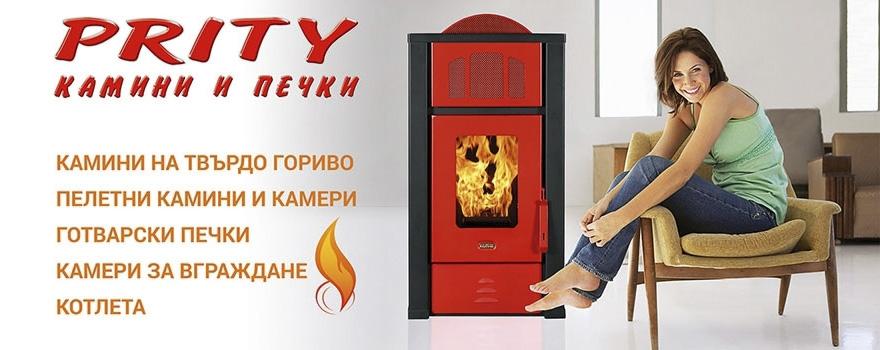 Макс 4ЕМ ООД